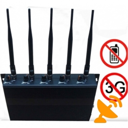 Adjustable 2G 3G Mobile Phone Signal Jammer